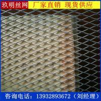 金属铝板网规格及用途