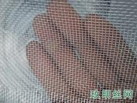哪里可以购买到出口标准铝合金窗纱网