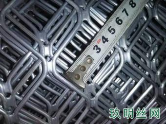 铝合金装饰网