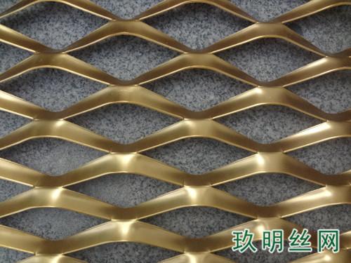 铝钢板网2