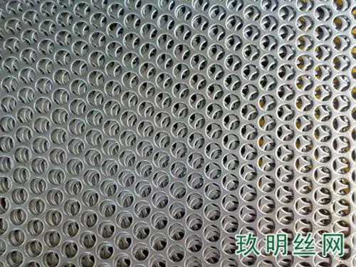 铝冲孔网1