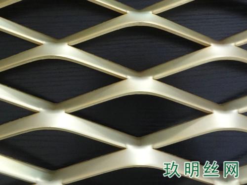 铝钢板网1