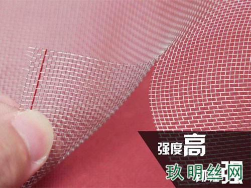 高镁铝合金窗纱4