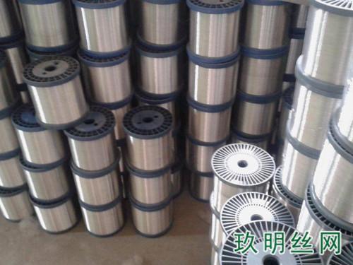 铝镁合金丝1