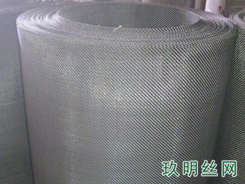 铝丝斜纹网